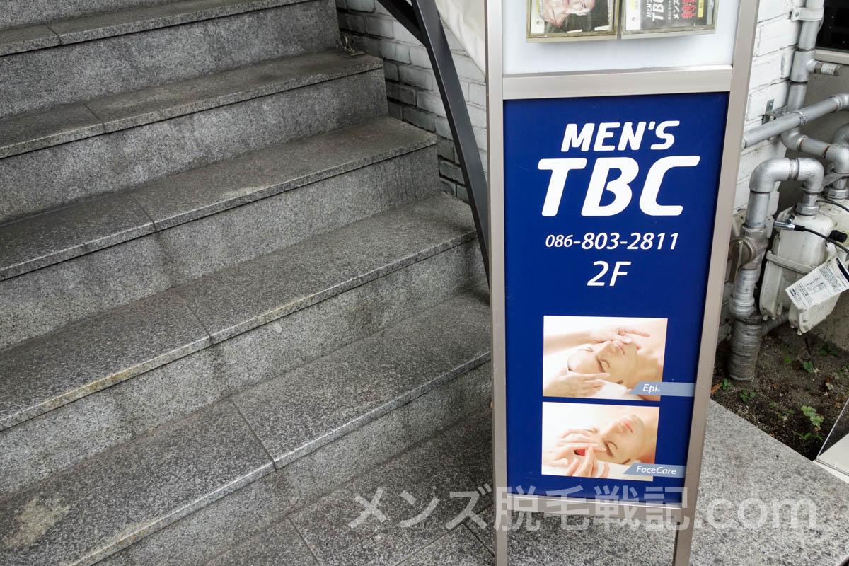 IMG_2807-2