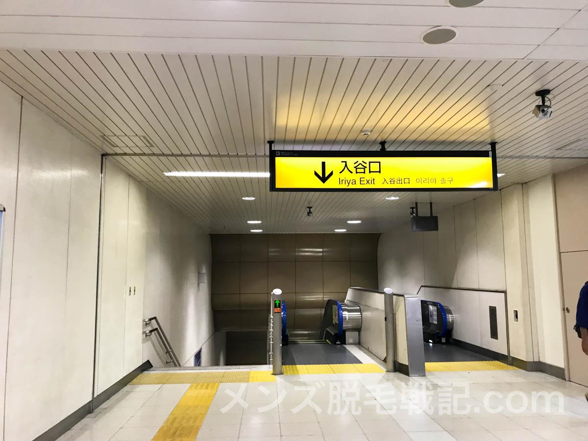 上野駅の入谷口へ進む