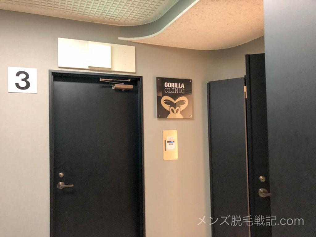 エレベーター3階が入口