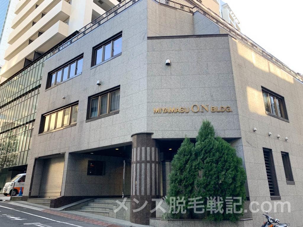 ゴリラクリニック渋谷院へのアクセス